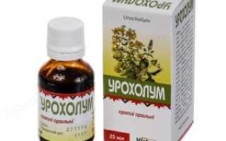 Показания к применению препарата Урохолум: аналоги и цены