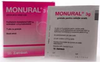 Особенности применения препарата Монурал при цистите