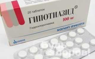 Основные аспекты приема препарата Гипотиазид при урологических заболеваний