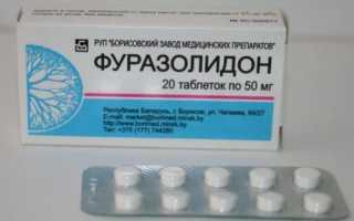 Инструкция по применению Фуразолидона для детей