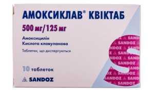 Препараты для лечения пиелонефрита: программа терапии и виды антибиотиков