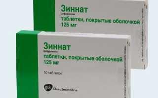 Заменители препарата Зиннат: чем отличаются аналоги от антибиотика