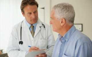 Рак простаты: особенности ПСА в крови