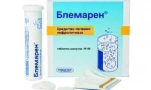 Аналоги препарата Блемарен по действующему веществу и эффекту