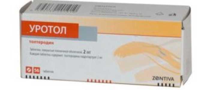 Применение препарата Уротол: противопоказания и мнение специалистов