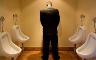 Мужское мочеиспускание – причины и лечение