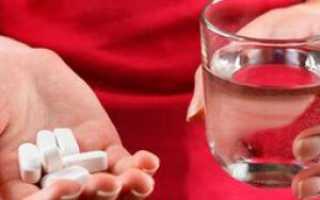 Что делать, если болят почки после антибиотиков?