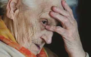 Старческое недержание мочи у женщин – причины и лечение