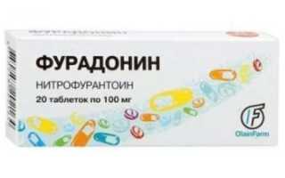 Чем можно заменить препарат Фурадонин: дешевые аналоги