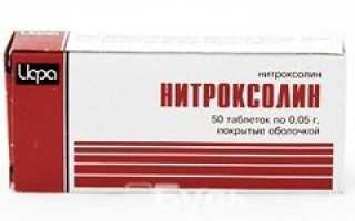 Противовоспалительное средство Нитроксолин: способы применения и курс терапии