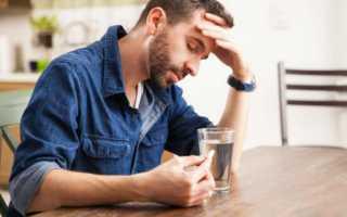 Лекарства от цистита для мужчин – эффективные препараты