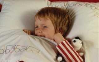 Нейрогенный мочевой пузырь у детей – причины, лечение