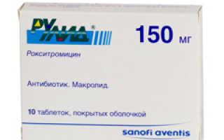 Применение препарата Рулид: побочные эффекты и аналоги